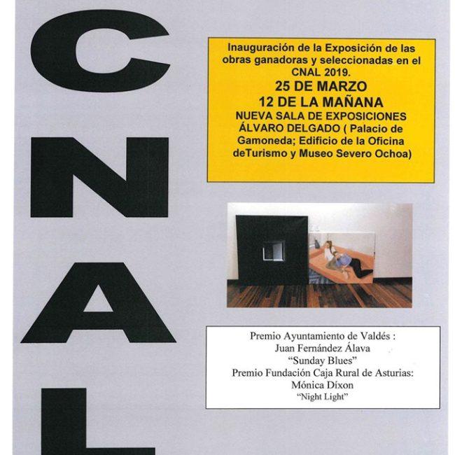 Exposición obras CNAL 2019