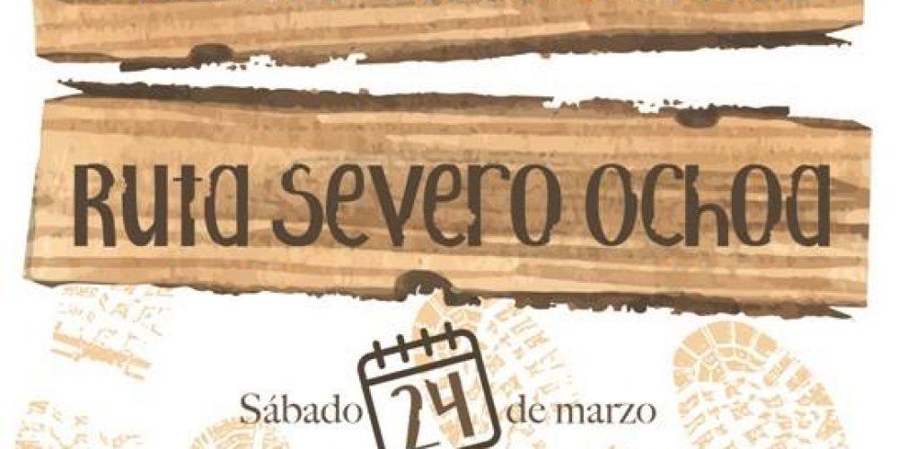 Inauguración oficial ruta Severo Ochoa