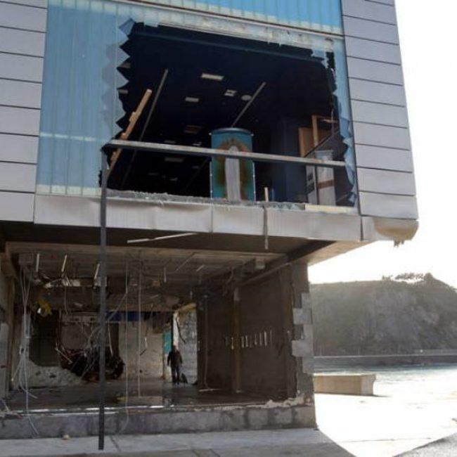 Destrucción del Museo del Calamar