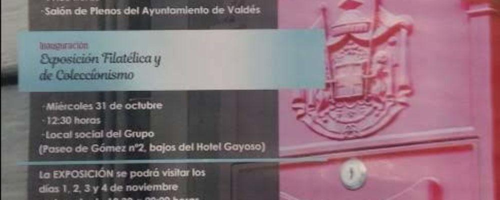 Sello personalizado, matasellos especial y exposición filatélica en Luarca