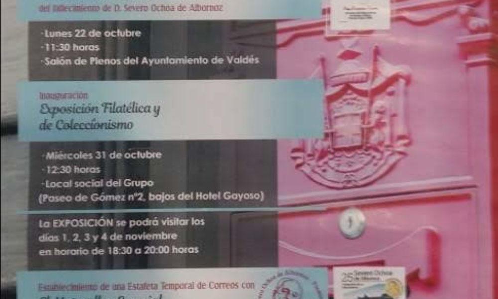 sello-personalizado-luarca-viila-nobel-2018